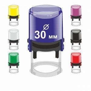 Автоматическая оснастка для печати 30 мм