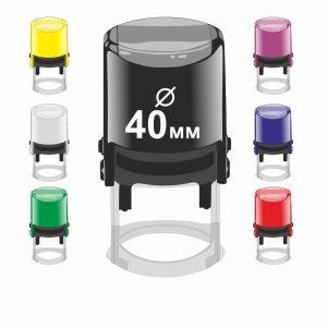 Автоматическая оснастка для печати 40 мм