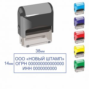 Автоматическая оснастка для штампов 38 на 14