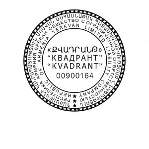 Отрисовка иностранных печатей