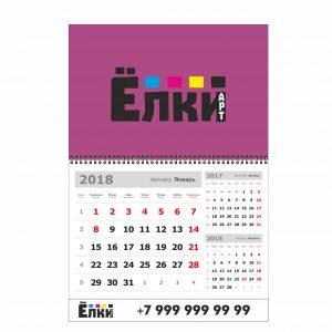 """Изготовление календарей """"Трио"""""""