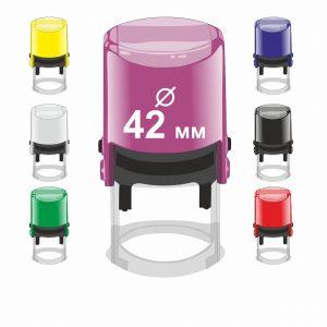 Автоматическая оснастка 42 мм