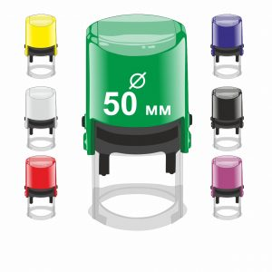Автоматическая оснастка 50 мм