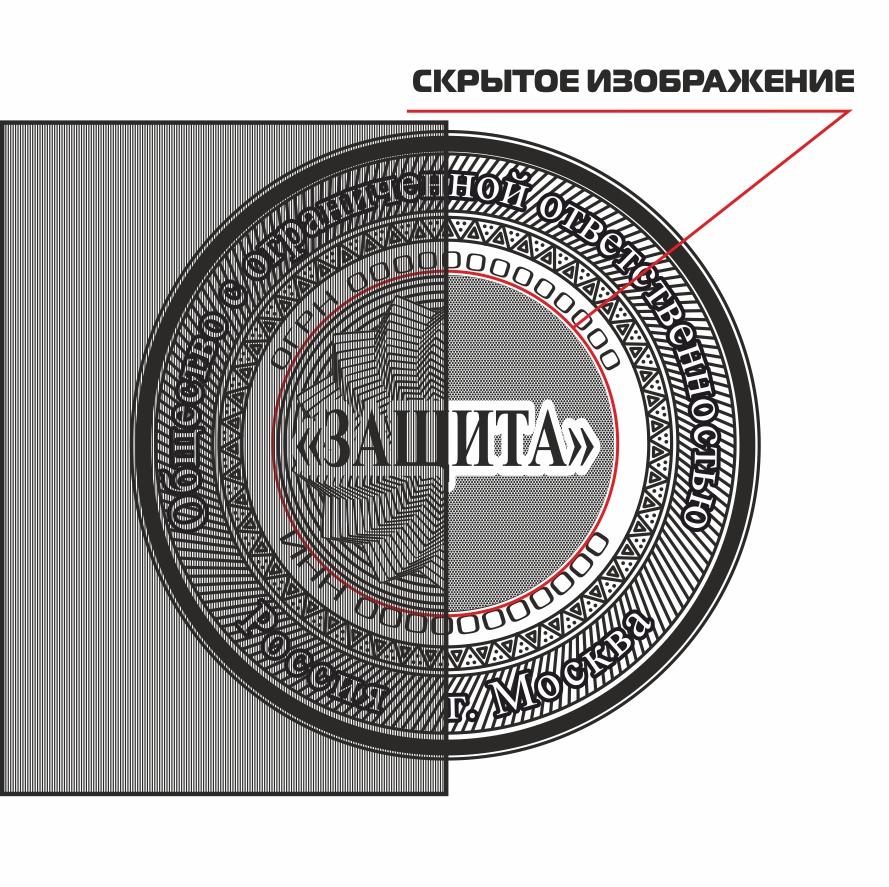 как защита фотографии от печати фото где ремонте
