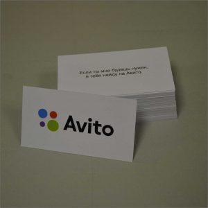 Подарочные визитки для коллеги